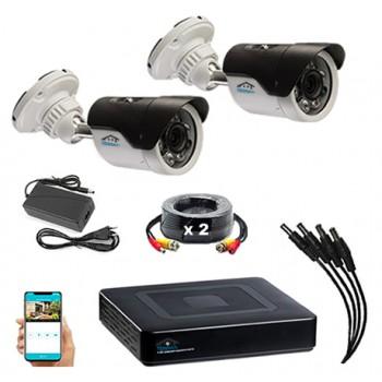 Комплект видеонаблюдения UL2-2
