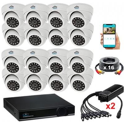 Комплект видеонаблюдения VN16-2