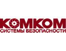 Коком