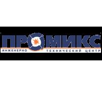 О компании «Промикс»
